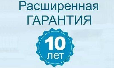 Расширенная гарантия на матрасы Промтекс Ориент Смоленск