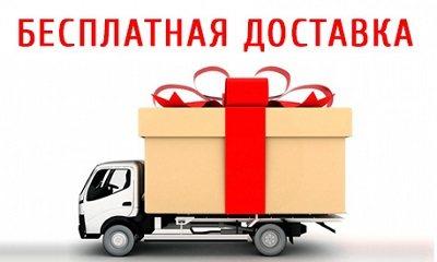 Доставка матрасов бесплатно Смоленск